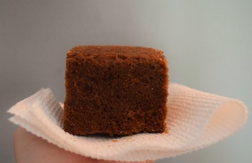 Jem Carrot Cake